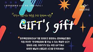 GIFT's gift